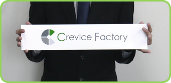 Crevice Factory